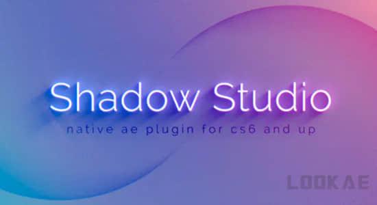 中文汉化AE插件-优雅漂亮真实阴影特效 Shadow Studio v1 Win/Mac + 使用教程插图