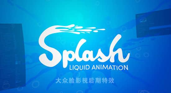 AE脚本-液体飞溅MG动画 Splash v1.01 Win/Mac + 使用教程