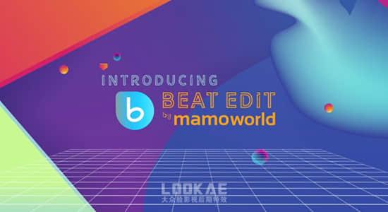 AE脚本-音乐鼓点自动节拍打点标记动画 BeatEdit v2.0.005 + 使用教程插图