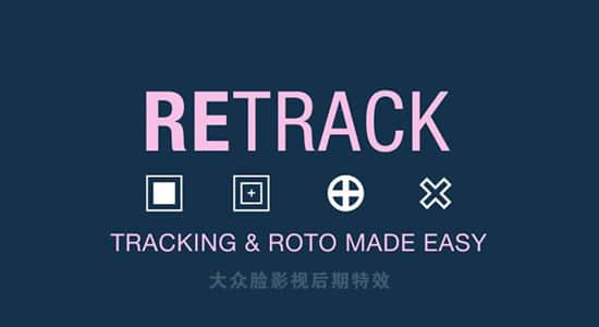 AE脚本-重新调整编辑修改不良跟踪数据 ReTrack v1.03 + 使用教程插图