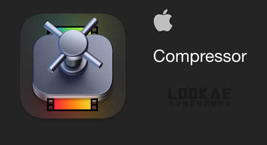 苹果视频压缩编码转码输出软件 Compressor 4.5 Mac 英/中文版 免费下载