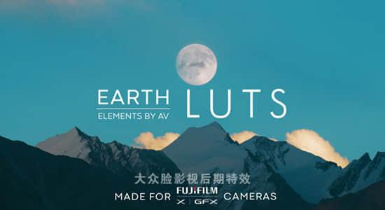 适用于FUJIFILM X和GFX富士相机的LUTS调色预设包 Earth LUT Pack插图