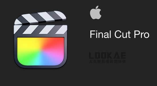 苹果视频剪辑FCPX软件 Final Cut Pro X 10.5 英/中文版 免费下载插图