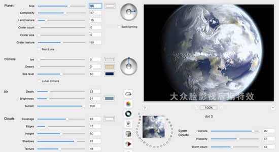 PS插件-地球行星快速生成工具 LunarCell v1.992 Win版