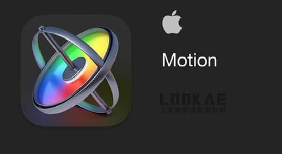 苹果运动图形工具视频制作软件 Motion 5.5 英/中文版 免费下载插图