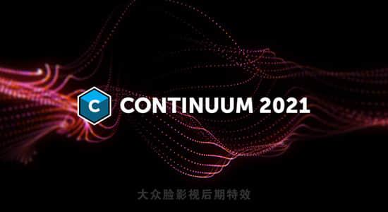 Avid插件-视觉特效和转场BCC插件包 Continuum 2021 v14.0.3 Win