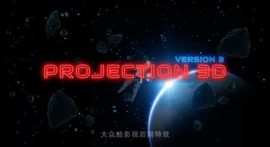 AE脚本-平面图片投射三维空间摄像机视差动画 Projection 3D v3.06 + 使用教程