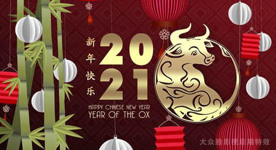 视频素材-2021新年快乐牛年春节灯笼喜庆背景循环动画
