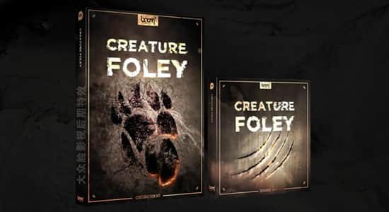 音效-19215种生物动物抓痕咬伤坠落移动脚步攻击翅膀滑动无损音效 Creature Foley