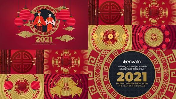 AE模板-中国剪纸风格2021新年快乐春节过年喜庆开场片头插图