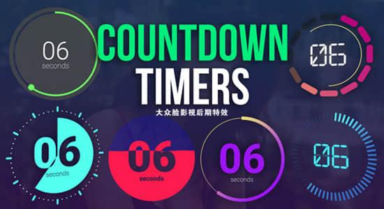 FCPX插件-6组图形数字倒计时动画 Countdown Timer Toolkit插图