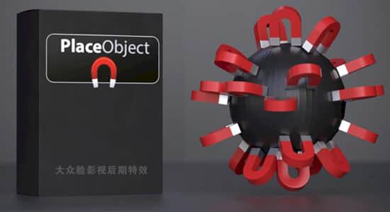 C4D插件-三维模型物体放置插件 C4DZone Place Object v2.1.0 Win
