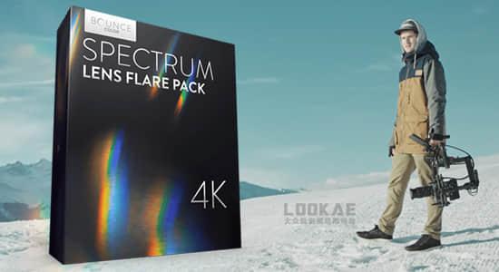 4K视频素材-25组棱镜光谱耀斑炫光动画 SPECTRUM Lens Flares 4K
