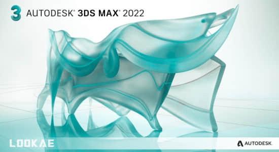 三维动画建模制作软件Autodesk 3DS MAX 2022 Win 中文/英文版
