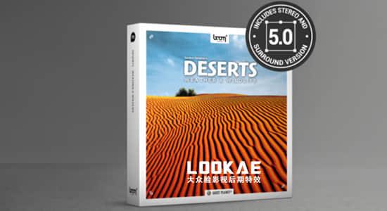 155组荒芜大沙漠户外自然环境环绕立体声无损音效 Deserts Weather