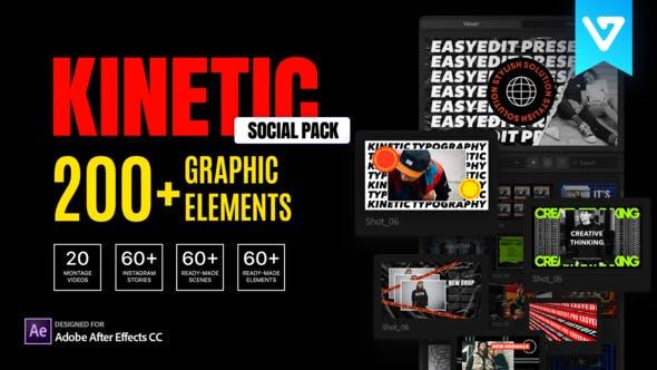 AE脚本-时尚创意文字标题排版设计宣传海报封面动画 Kinetic Social Pack