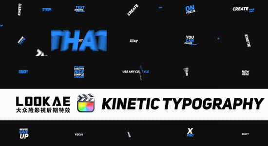 FCPX插件-20种动感快闪简洁文字标题翻转组合排版设计动画 Kinetic Typography