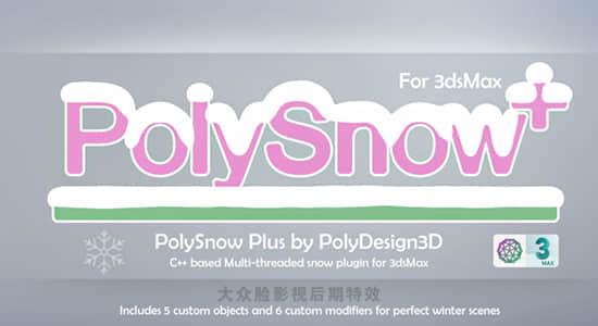 3DS MAX插件-超强造雪一键式生成雪插件 PolySnow Plus + 使用教程