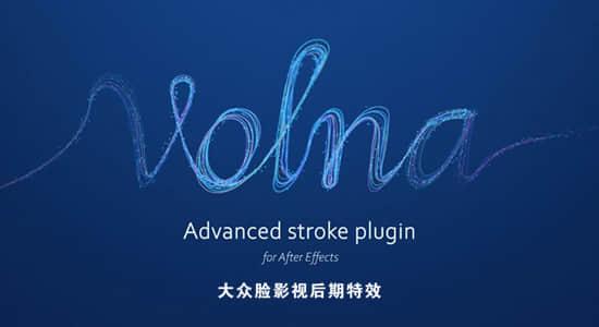 AE插件-动态线条路径描边绘制生长动画 Volna v1.2 Mac苹果版