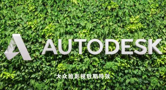 Autodesk 2022 全系列软件下载+和谐补丁X-Force Nlm Crack Win