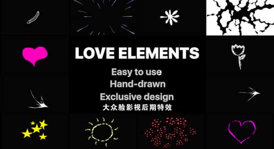 4K视频素材-16个浪漫爱情手绘卡通动漫元素MG动画 Love Elements Pack