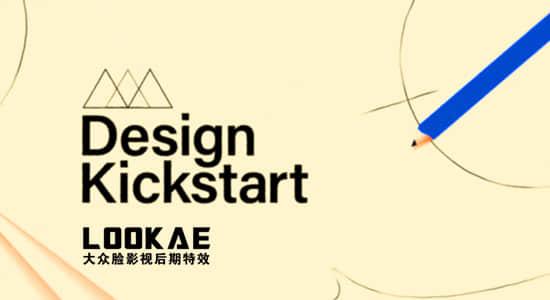 AE教程-二维卡通MG动画场景设计制作学习 SOM – Design Kickstart