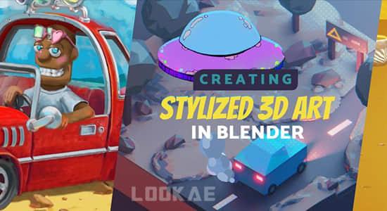Blender教程-卡通风格化三维动画制作学习 Gumroad – Create Stylized 3D Art in Blender