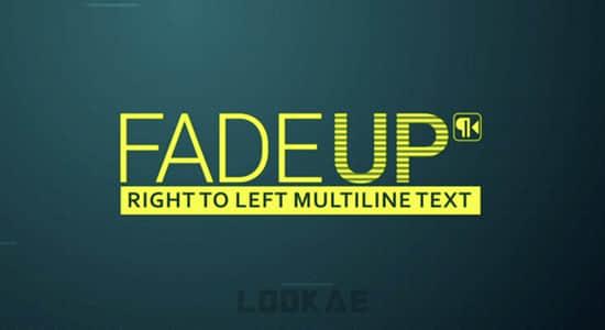 AE脚本-制作从右向左显示多行动画文字工具 Fade Up RTL v1.0