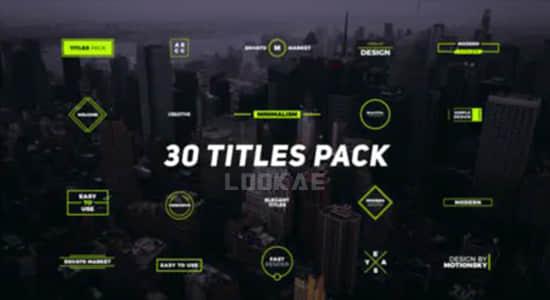 达芬奇模板-30个文字标题动画预设 Titles Pack  DaVinci Resolve