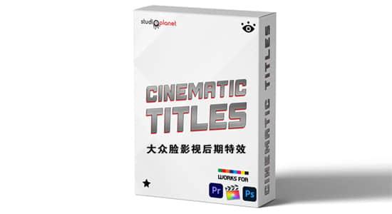 PR模板-20种电影文字标题动画预设 StudiosPlanet – Cinematic Titles Bundle