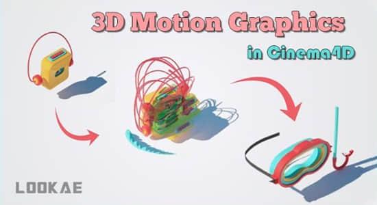C4D教程-时尚广告宣传三维MG动态图形模型变化制作(英文字幕) Udemy – Complete Course Of Making 3D Motion Graphics In Cinema 4D