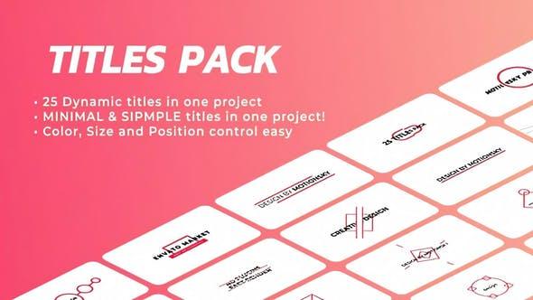 达芬奇模板-25组现代简洁文字标题动画 Ingenious Titles Pack