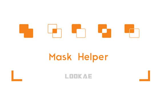 国人原创AE脚本-直接对Mask形状进行布尔运算 Mask Helper
