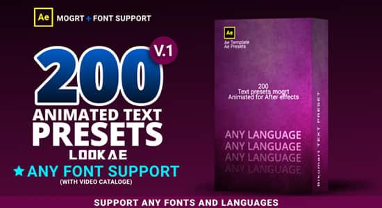 AE预设-200个文字各种进入退出动画效果 Text Presets